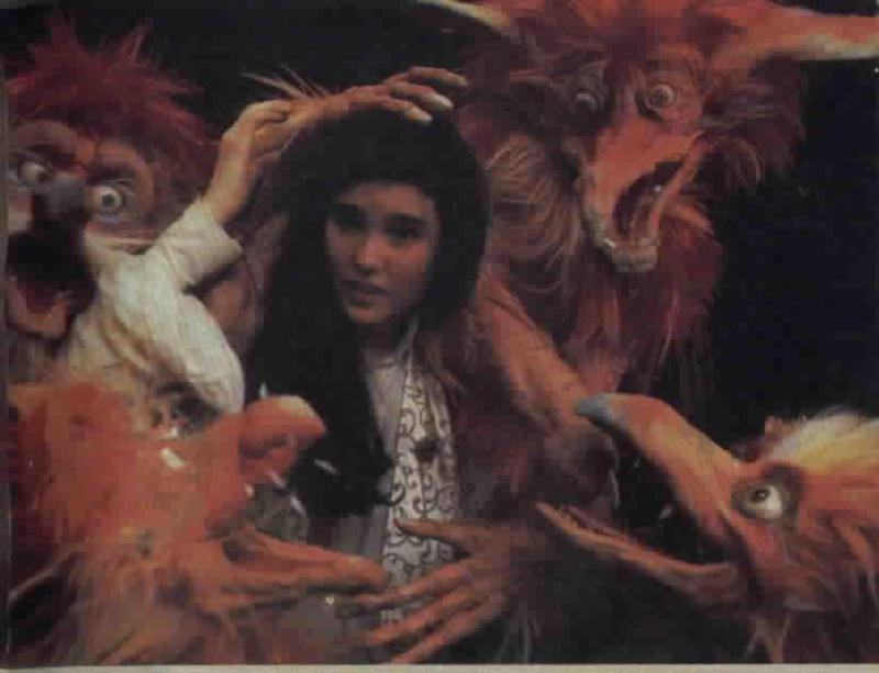 Dentro del laberinto (Labyrinth) (1986)-Fotos Labyrinth 1986