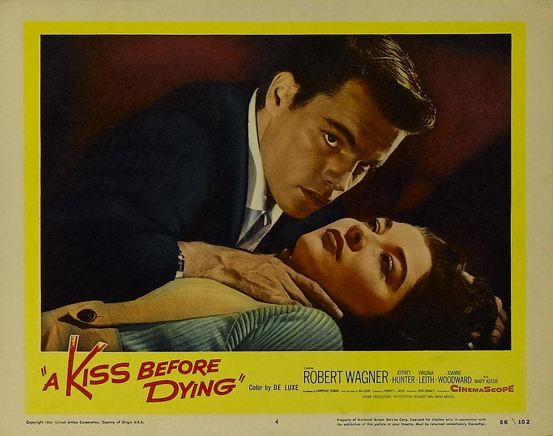 A kiss before dying - адаптированная аудиокнига уровень 4 (intermediate)