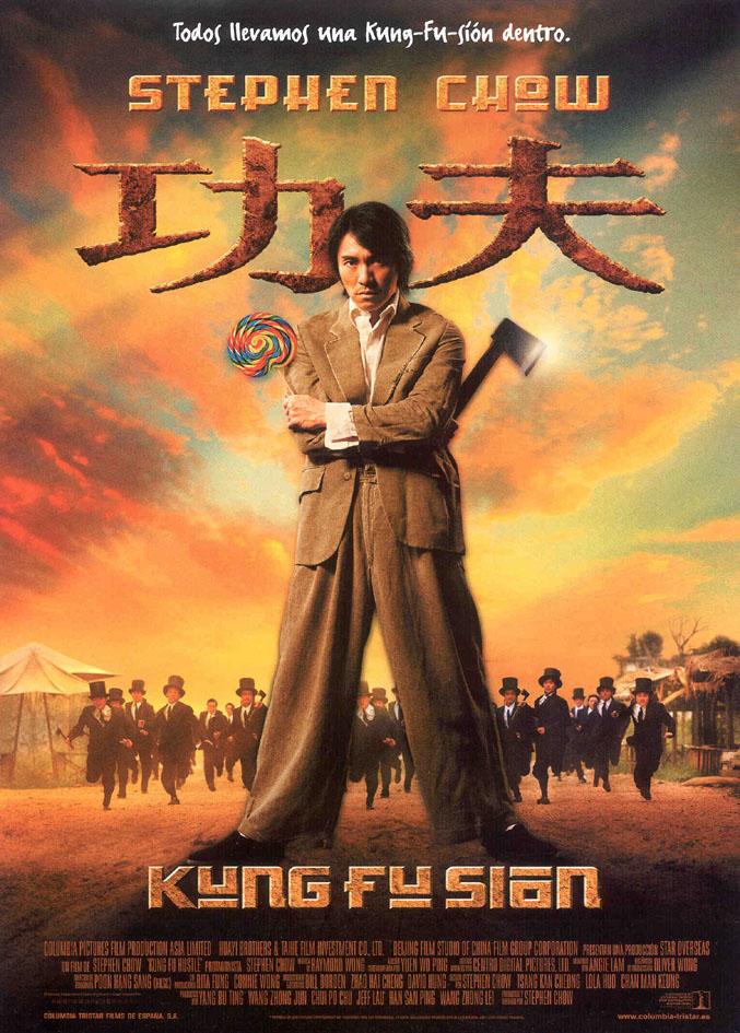 [Post Oficial] Películas que vamos viendo - Página 9 Kungfusion0408
